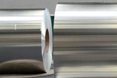 buy 5052 packaging aluminum foil price from china manufacturer